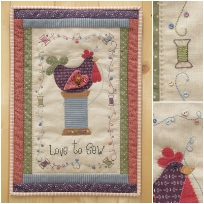 Love to Sew (27 x 38 cm)